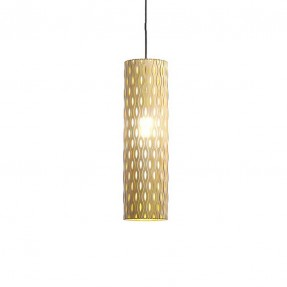 Punga Lightshade 61cm high