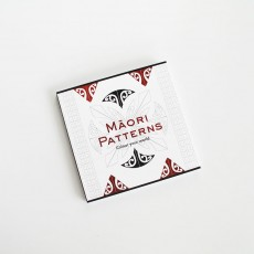 Maori Patterns Colouring In Book WAS $25